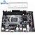 Placa Mãe LGA 1155 DDR3 B75  (H61) - X7-V124 Machinist Segura e Eficiente Suporte a i3 i5 i7 - Imagem 5