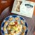 AGNOLOTTI DE CREAM CHEESE & DAMASCO (400g) - Imagem 1