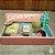 Kit Corporativo Festa Junina da Caixa Gourmet - Mini Kit 6 Itens (pedido mínimo de 10 unidades)  - Imagem 1