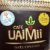 Café Uaimii Premiado 5º lugar Moído Catuaí Vermelho 250g - Imagem 1