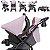 Carrinho de Bebe Tutti Baby Nivo com Bebe Conforto Base Rosa - Imagem 3