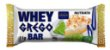 Whey Grego Bar 40g - Imagem 7
