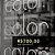 Voucher de R$ 700 | Cashback de 30% - Imagem 1