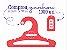 Promoção Comprou Ganhou: Cabide Personalizado com sua logo / Infantil Aberto / Color Face / CS101 - Ganhe a Tag Color Face 1000 unidades personalizado - Imagem 8