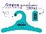 Promoção Comprou Ganhou: Cabide Personalizado com sua logo / Juvenil / Color Face / CS102 Ganhe a Tag Color Face 1000 unidades personalizado - Imagem 3