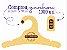 Promoção Comprou Ganhou: Cabide Personalizado com sua logo / Juvenil / Color Face / CS102 Ganhe a Tag Color Face 1000 unidades personalizado - Imagem 2