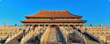 CubicFun - The Hall of Supreme Harmony - Puzzle 3D - Imagem 2