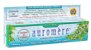 Creme Dental Auromère Fresh Mint 117g -  Auromere - Imagem 1