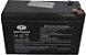 Bateria VRLA 12V 9Ah para Pulverizadores Jetbras - Imagem 1