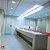 Luminária Painel Pop de Embutir 18W 22x22CM - Avant - Imagem 3