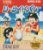 Usado Jogo Game Boy Tonkin House - Japonês - Imagem 1
