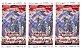 YU-GI-OH! 3 BOOSTER EXPLOSÃO CÓSMICA 27 CARTAS EM PORTUGUÊS - Imagem 1