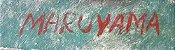 Maruyama - Pintura Original, Óleo Sobre Eucatex, Assinada - Imagem 2