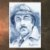Inspetor Clouseau  - Imagem 1