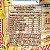 Paçoca Rolha Tradicional Pote com 54 un de 14g - 756g - Imagem 4