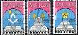1985 Antilhas Holandesas série maçonaria (usada) - Imagem 1