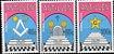 1985 Antilhas Holandesas série maçonaria (Mint) - Imagem 1