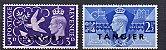 1946 Inglaterra/Tânger série aniversário da Rainha Vitória - figura o Rei George VI - Grão Merstre - Imagem 1