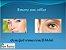 GEL COM DMAE 5% (Aumenta a firmeza na area dos olhos) 30Gr - Imagem 1