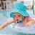 Chapéu de Banho com proteção Iplay Estrela do Mar - Imagem 2