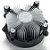 Cooler p/ CPU Intel Deepcool Alta 9 65w - Imagem 2