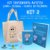 Kit Sentimento Autista: Ecobag + caneca de polímero + Livro - Imagem 2