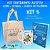 Kit Sentimento Autista: Ecobag + caneca de polímero + Livro - Imagem 5