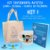 Kit Sentimento Autista: Ecobag + caneca de polímero + Livro - Imagem 1