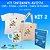 Kit Sentimento Autista Completo: Ecobag + Camiseta + Caneca Polímero + Livro - Imagem 2