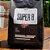 Café Em Grão Super 8 Soul 250g - Imagem 1