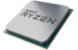 PROCESSADOR AMD RYZEN 5 1500X - Imagem 2