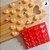 Placa Mini Corações - 16 Cortadores de 2cm - Imagem 3
