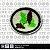 Especialidade - Arbustos - Imagem 2