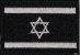 Bandeira ISRAEL negativa ou colorida - Imagem 2