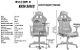 Cadeira Gamer Racer X Reclinável Cinza - Imagem 9