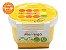 Manteiga Germinou 150g - Imagem 1
