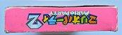 Mario Party 2 Original [Japonês] - N64 - Imagem 9