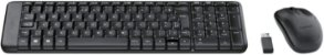 Kit Teclado e Mouse Sem Fio Logitech MK220 - Imagem 4