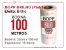 Bobina BOPP Brilho 32cm x 100 metros - Imagem 1