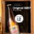 Cerveja artesanal kit 12/un - Original 1987 500ml - Imagem 1