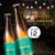 Cerveja artesanal kit 12/un - IPA 500ml - Imagem 1