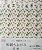Papel p/ Origami 15x15cm Estampada Face Única (20fls) Washi Chiyogami Flor Aquarela- Daiso - Imagem 1