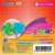 Papel P/ Origami 7,5x7,5cm Estampada Face única AFB00080 (80 Fls) - Imagem 1