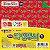 Papel de Origami 15x15 Fruit Pattern 20 fls AEH00158 Jong Ie Nara - Imagem 1