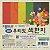Origami 15x15 Han Ji AGH00214 (6fls) - Imagem 1