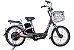 Bicicleta Elétrica Lev E-bike S Aro 22 - Bordô - Imagem 1
