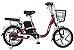 Bicicleta Elétrica Lev E-bike Aro 18 - Bordô - Imagem 1