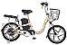 Bicicleta Elétrica Lev E-bike Aro 18 - Dourada - Imagem 1