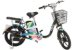 Bicicleta Elétrica Lev FARM E-bike Aro 18 - Galego - Imagem 1