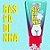Gel Excitante Ice Raspadinha 15g Hot Flowers - Imagem 2